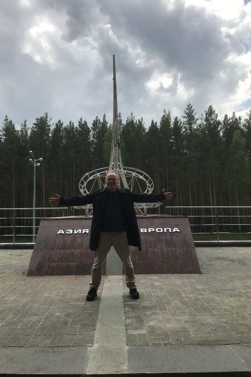 Asia-Europe border in the Urals