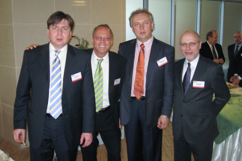 2008 - 05 | Minsk, Belarus: Berkeley-Helios Investment Project together with Bank Julius Baer, Zurich