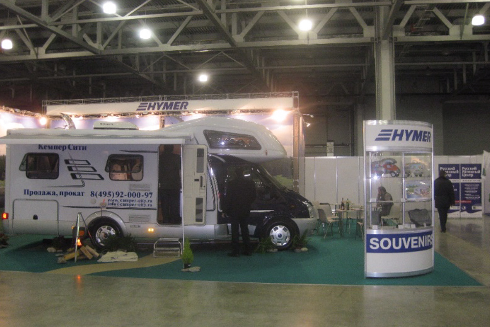 ITM-Hymer-Stand