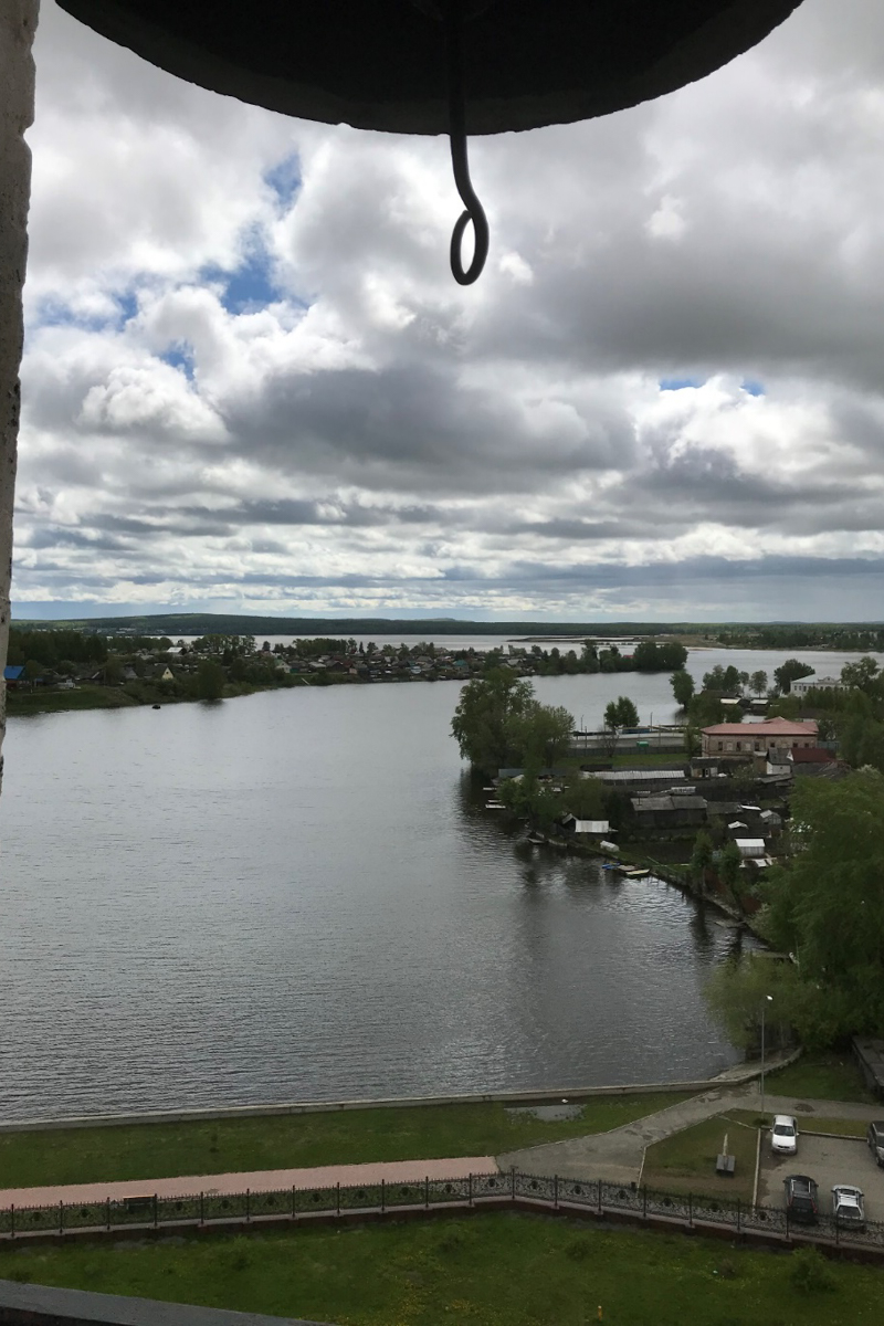 View of the landscape from the leaning Nevjanskaya tower