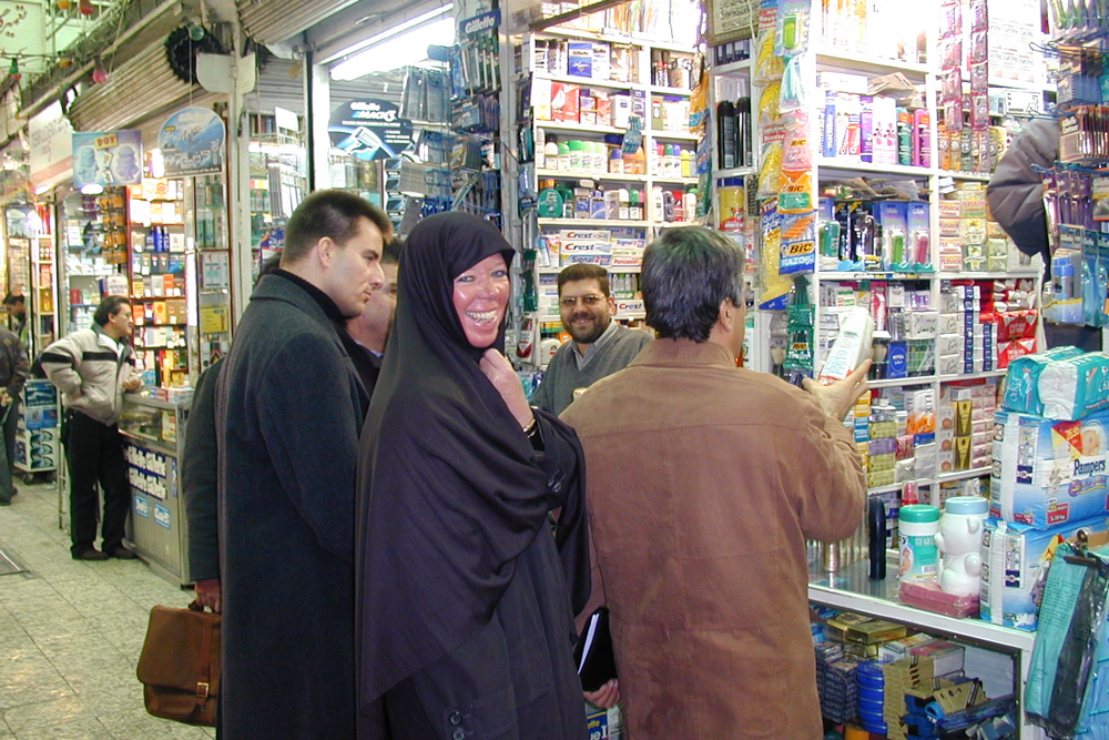 2002 - 01 | Teheran, Iran: C21 Strategie